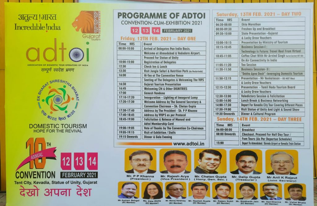 Programme Schedule ADTOI 10th Annual Convention-cum-Exhibition takes place in Kevadia Gujarat