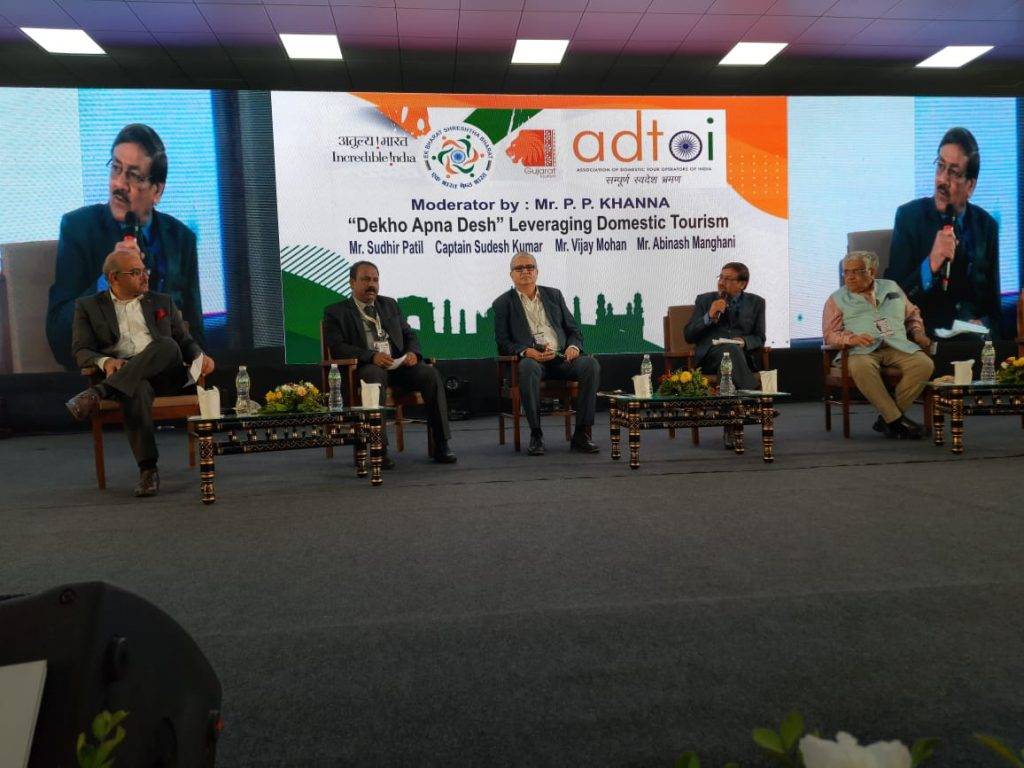 WhatsApp Image 2021 02 13 at 12.57.37 ADTOI 10th Annual Convention-cum-Exhibition takes place in Kevadia Gujarat