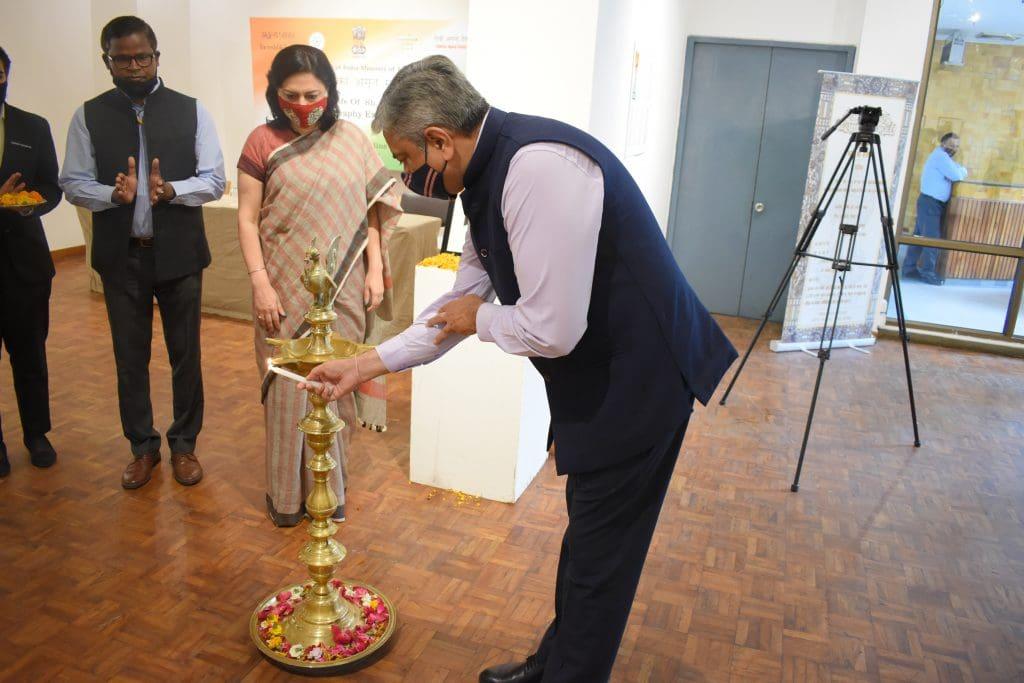 75 week long celebration of India@75