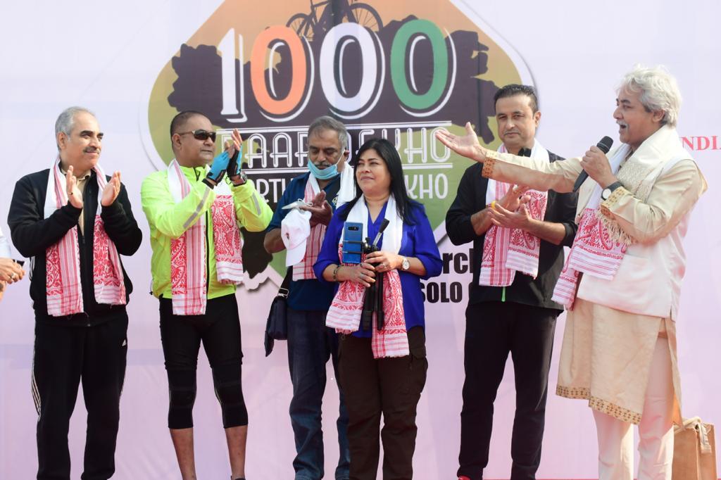 1000 Bar Dekho North East Dekho