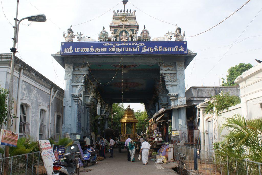 Pondicherry Manakula Vinayagar Temple 10 best places to visit in Pondicherry