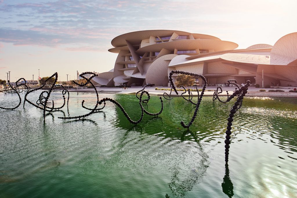 Qatar Tourism-National Museum of Qatar